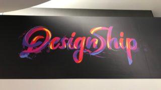 designship2018の2日目