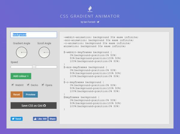 CSS Gradient Animator名称変更