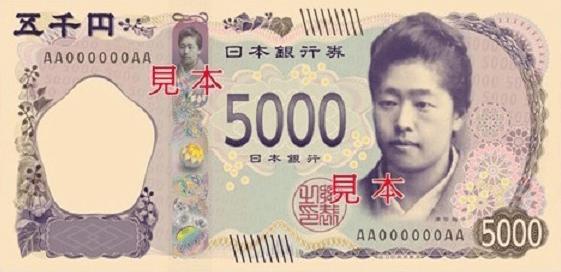 新五千円札の津田梅子