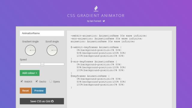 CSSで背景グラデーションアニメーション